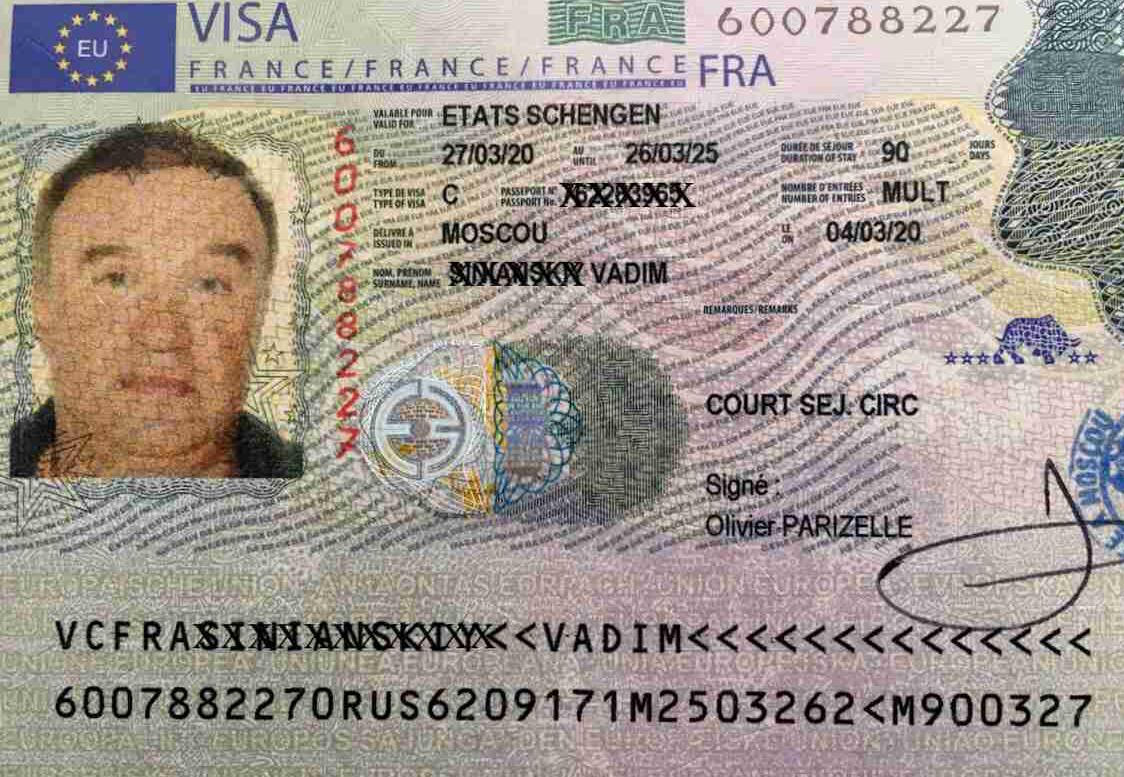 Получить шенгенскую визу в спб